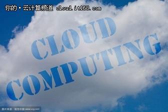【聚焦】工信部发布新CDN和云服务牌照名单
