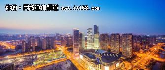 华为敏捷工业网络城轨    DCS解决方案
