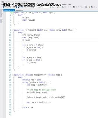 定了,微软新推的量子计算编程语言叫