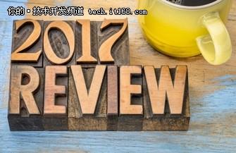 2017年度回顾:Angular 框架今年有啥大新闻