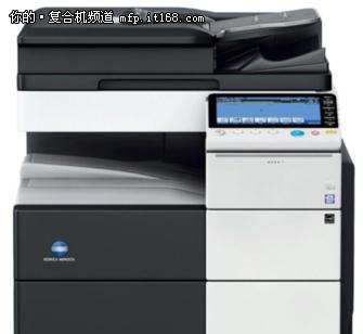 柯尼卡美能达C654e下单免费配送安装