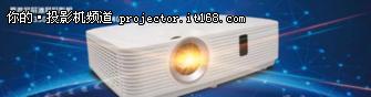 启航 2017,夏普液晶投影机发布会情报