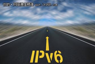网络专家:IPv6成功迁移的5个最佳实践