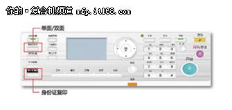 柯尼卡美能达bizhub246电商售价11199元
