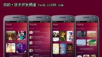 移动操作系统Ubuntu Touch支持安卓应用