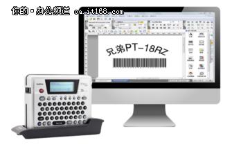 兄弟PT-18Rz标签打印机京东下单赠礼