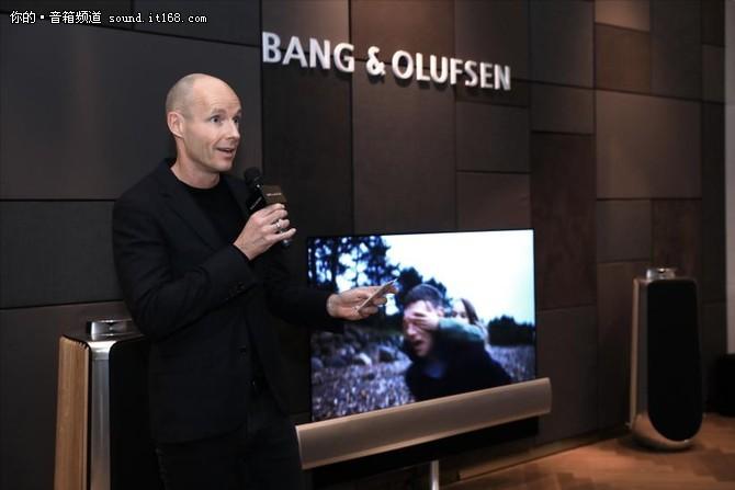 B&O全新家庭影音产品登陆中国市场