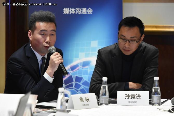 戴尔助力中国智造业升级
