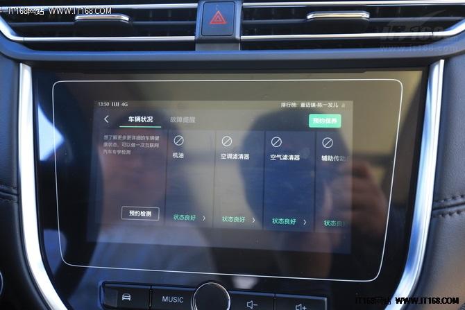 给智商秒杀我的汽车做开箱 荣威RX3评测