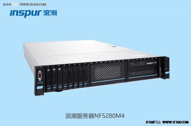 中国联通携手浪潮服务器共赢云2.0时代