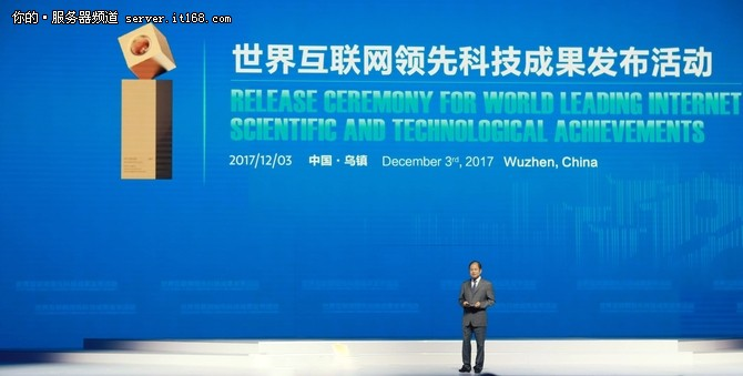 华为3GPP5G预商用系统获领先科技成果奖