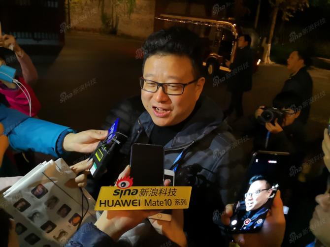 """丁磊乌镇被围堵:回应与腾讯""""吃鸡大战"""""""