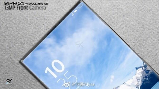 真全面屏 索尼Xperia 10概念图曝光