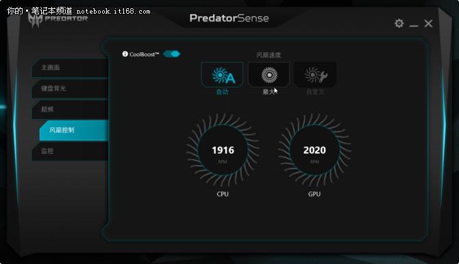 宏碁掠夺者Triton 700游戏本噪音实测