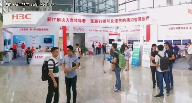 """以新IT为龙南医院构筑数字化医院""""安全网"""""""
