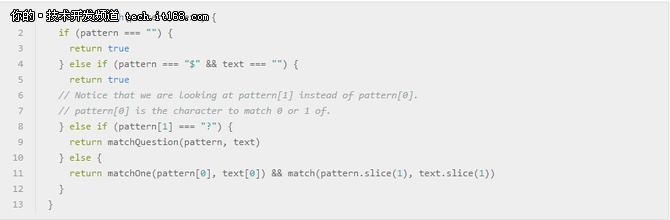 不到40行JS代码如何构建正则表达式引擎