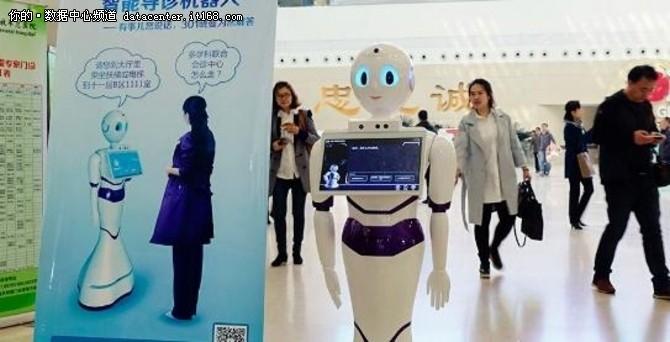 """人工智能中的3个""""里程碑""""已经到来?或将改变我们的医疗保健"""