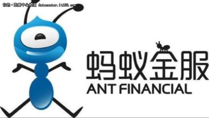 蚂蚁金服员工参加在线课程学习AI,你还在等什么?
