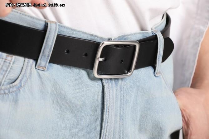 腰带穿搭有讲究 小米米家有品皮带评测