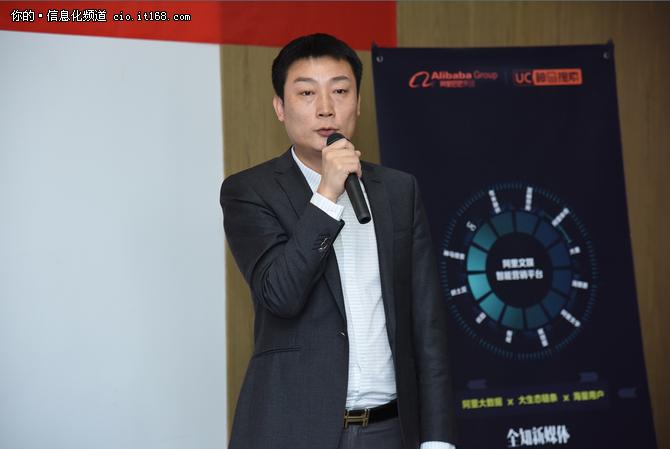 达内携手阿里橙功商学院 培养网络营销人才