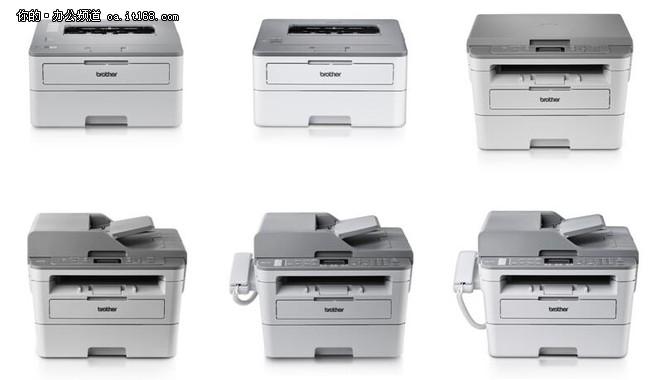 智印致in 兄弟按需供粉打印机新品发布