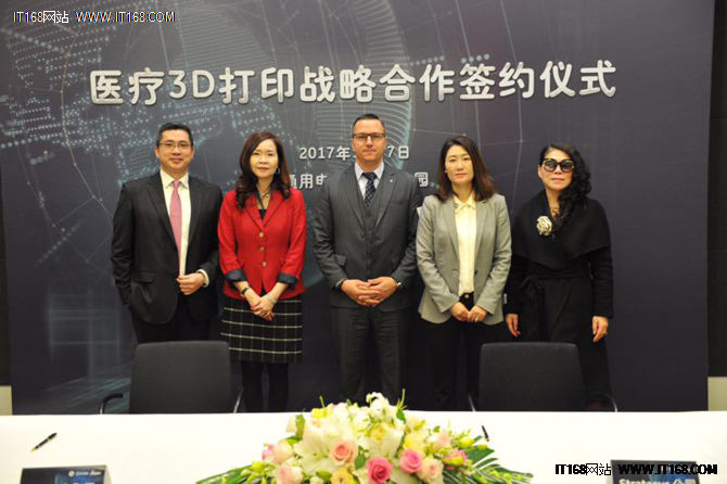Stratasys与GE医疗中国达成战略合作