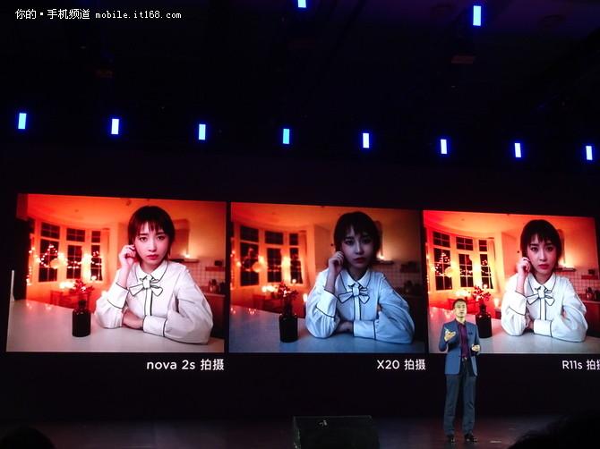 高颜值设计+全面屏 华为nova 2s发布