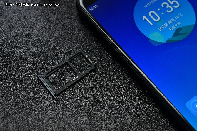 360手机N6外观细节
