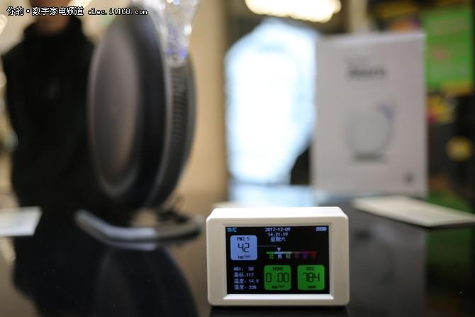 IQAir Atem暖冬品鉴 创造个人呼吸区