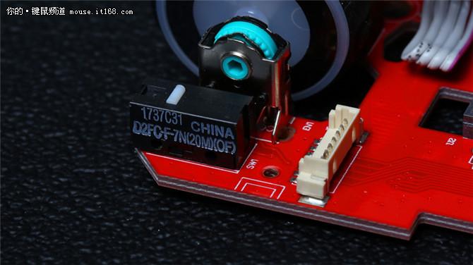 腹灵G52Pro游戏鼠标拆解