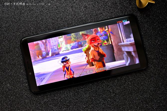 360手机N6全面屏