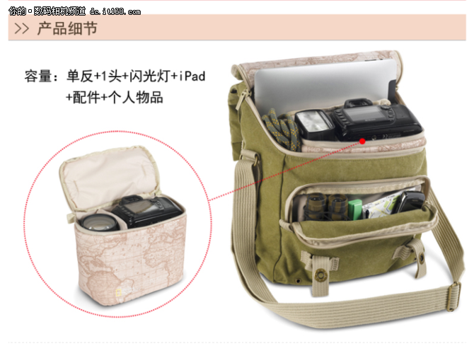 经典单肩 国家地理NG2346京东特价439元