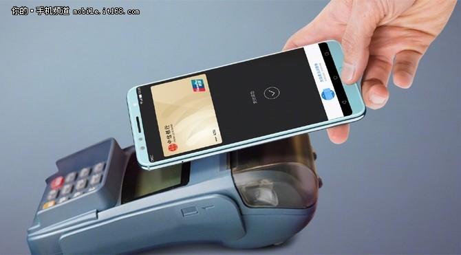 华为手机福利:免手机公交开卡费