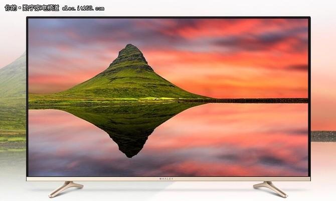 微鲸43英寸4K电视直降600 到手价2298元