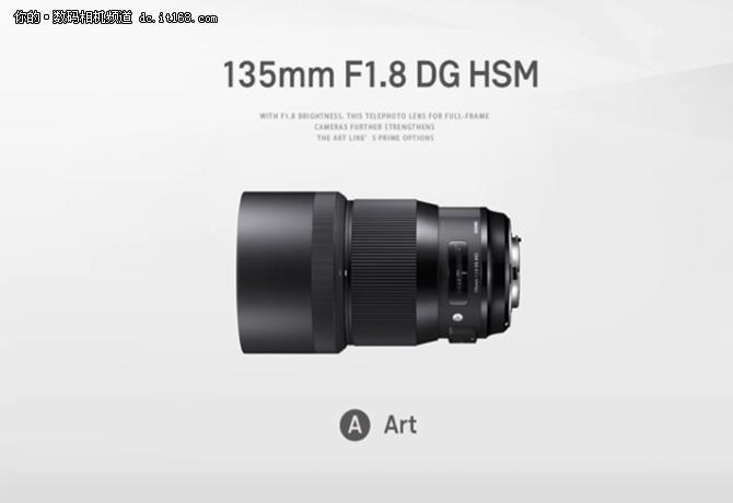 黑科技人像镜头 适马135 1.8特价7988元