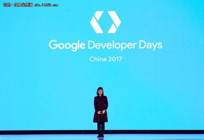 笼络程序员?苹果和谷歌隔空比拼开发者收益