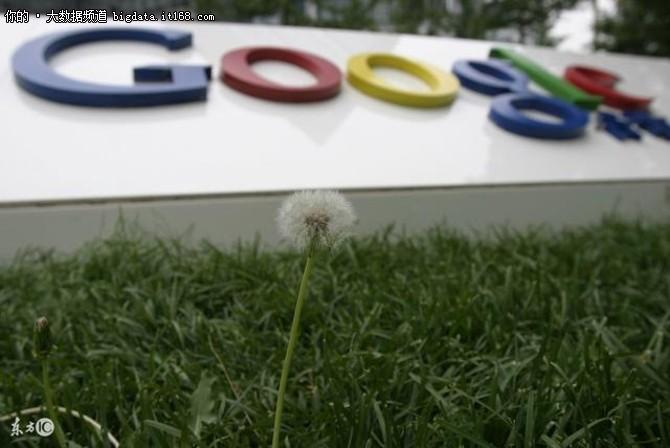 谷歌以AI之名重返中国,怎么感觉变味了?
