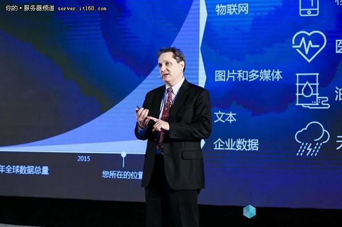 OpenPOWER中国高峰论坛 共论创新与生态
