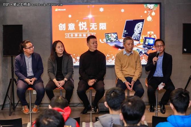 为年轻人定制!微软在京举行冬季体验会
