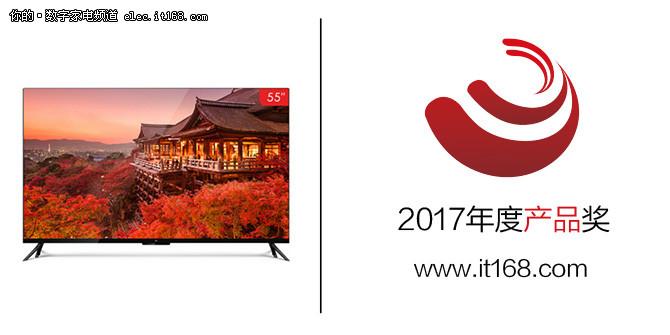 小米L55M5-AB电视