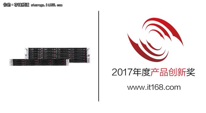 产品创新奖:思华科技MegaBric智能集群存储