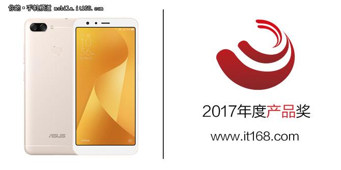 年度产品奖:华硕 飞马4S
