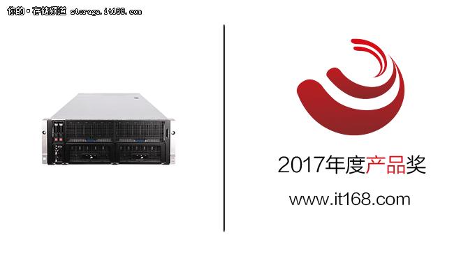 年度产品奖:H3CUniStorX10000海量存储系统