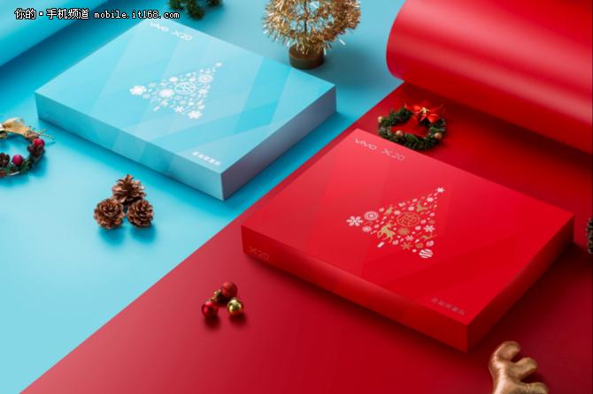 照亮圣诞 vivo X20星耀红圣诞礼盒图赏
