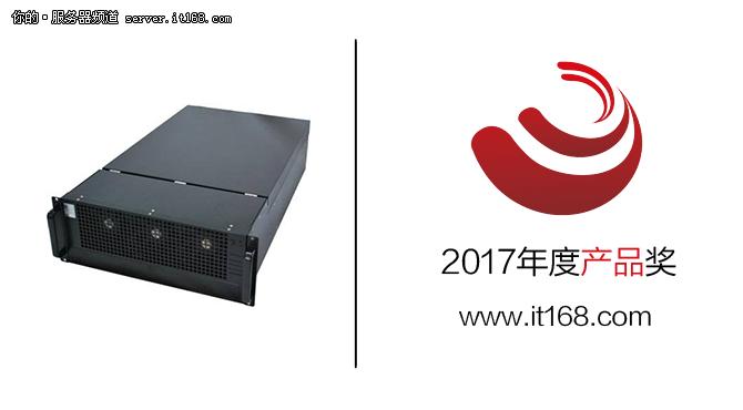 年度产品奖:浪潮NF5280M5