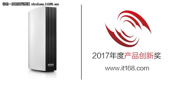 2017年度 产品创新奖:斐讯K3