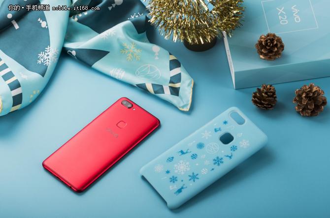 vivo X20星耀红圣诞限量版礼盒正式开卖