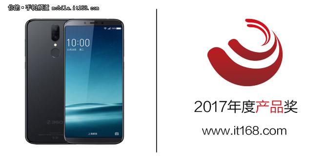 年度产品奖:360手机 N6 Pro