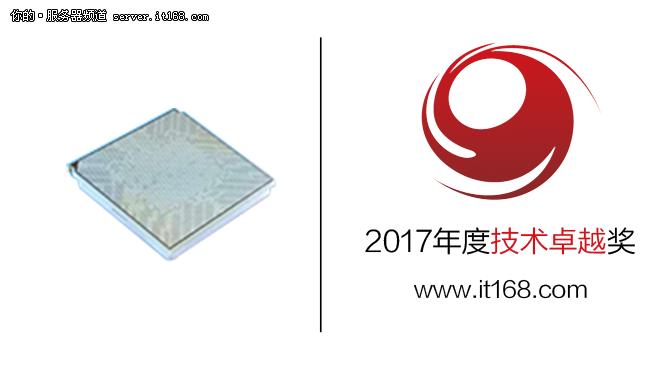 技术卓越奖:IBM POWER 9