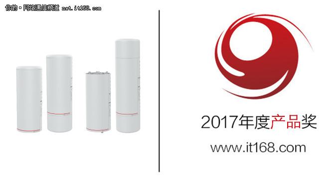 2017年度年度产品奖:华为AP8082DNAP8182DN